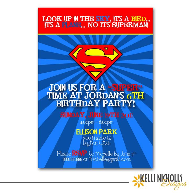 Superman Birthday Party Invitation. $15.00, via Etsy.