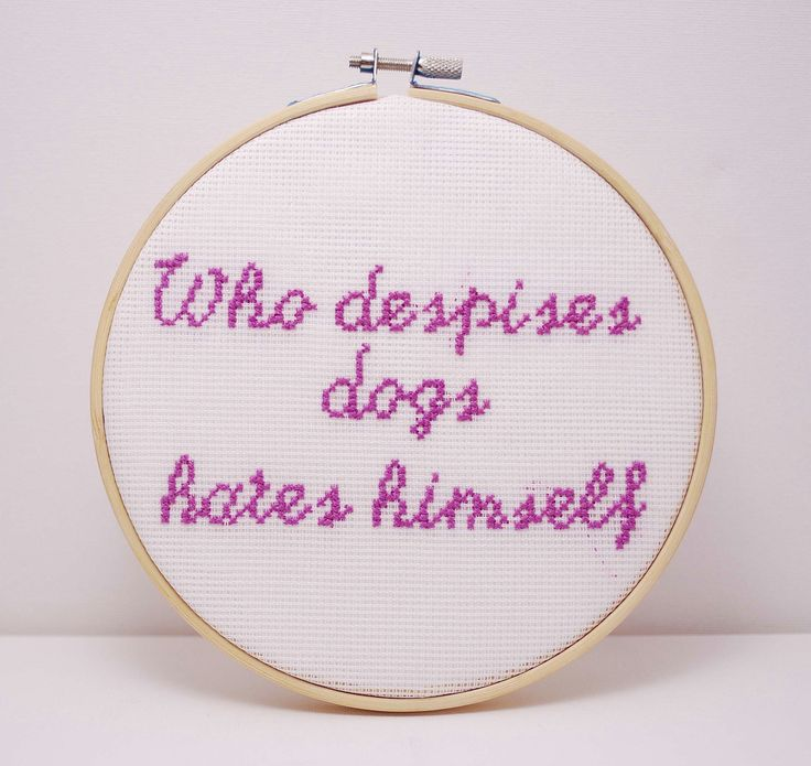 Dog lovers gift, purple, Completed Cross stitch, who despises dogs hates himself, home decor, wall art, animal lovers by MeandMamaCreations on Etsy