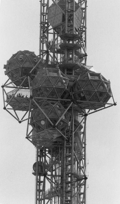 エキスポタワー