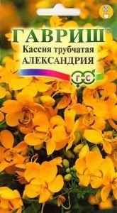 Кассия трубчатая Александрия 0,6 г.