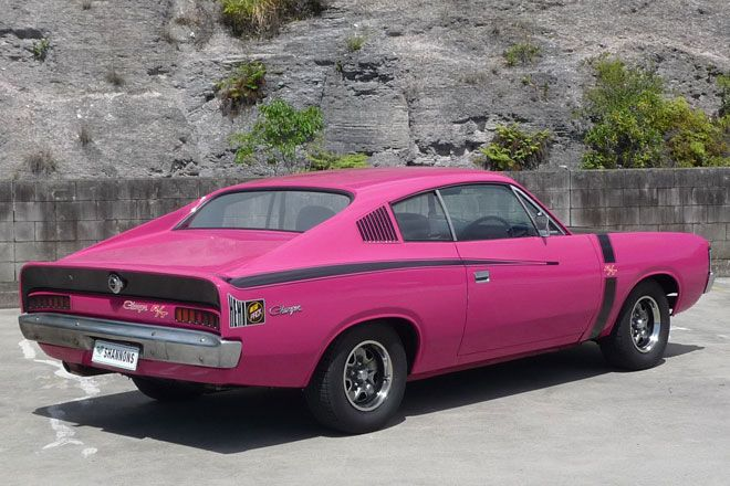 Lot 17 - Chrysler Valiant Charger R/T E37 Coupe - Classic Vehicle Auctions - Shannons