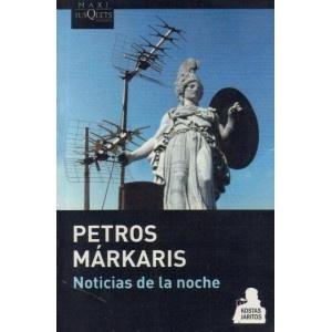 El primero de la serie del comisario Jaritos: para entender la Grecia actual casi no se me ocurre mejor lectura que esta serie.