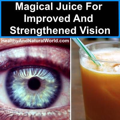 How to Naturally improve Your Eyesight With Juicing http://www.healthyandnaturalworld.com/how-to-naturally-improve-your-eyesight-with-juicing/