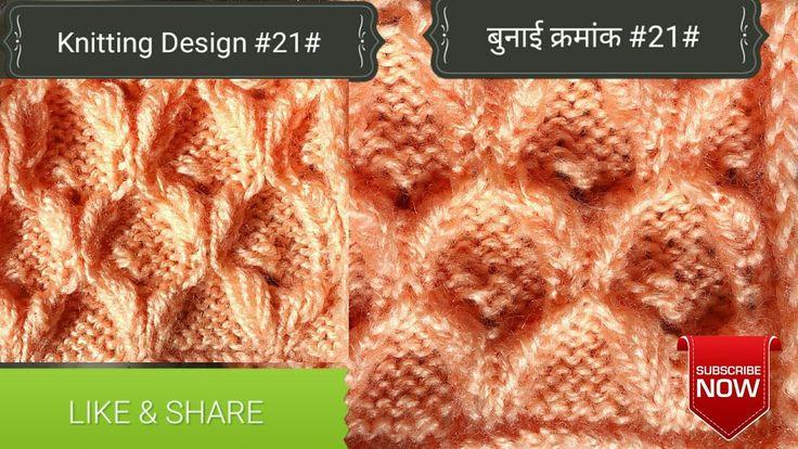 Knitting Design #21#