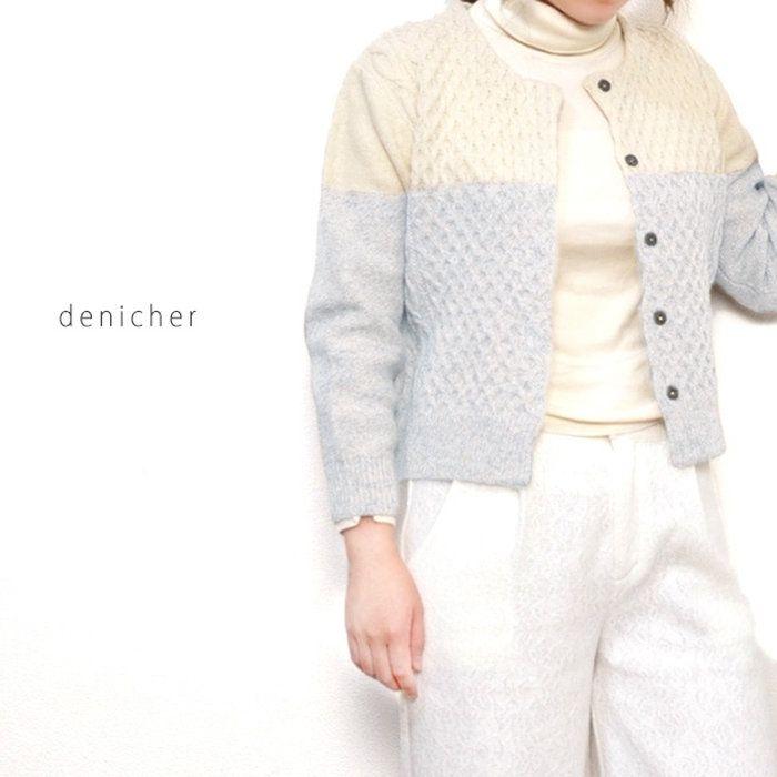 denicher・URK-3256・デニシェ・ケーブル編み・カーディガン・レディース