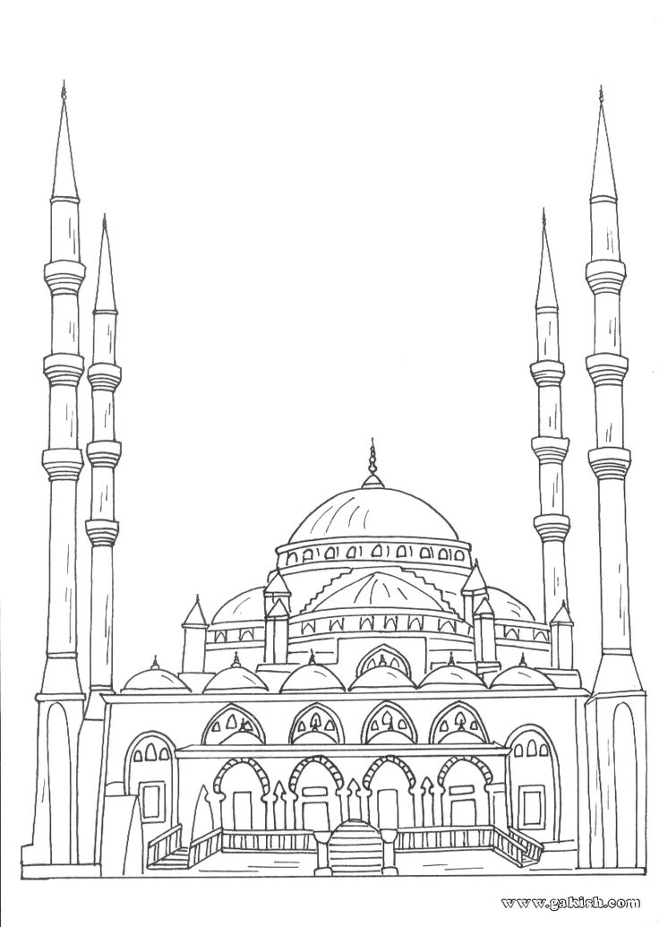Coloring Books For Muslim Children Mosque Arabic Alphabet