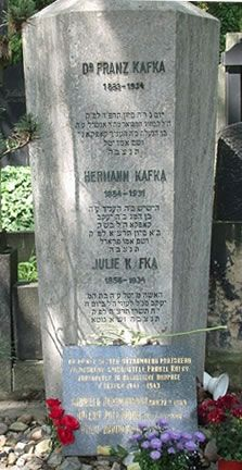 Grave of Franz Kafka at the New Jewish Cemetery at Olšanské hrbitovy http://praguetravelconcierge.com/guide-to-franz-kafka-and-prague