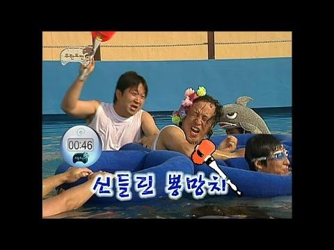 【TVPP】Jeong Hyeong Don - Whack-a-Mole Game, 정형돈 - 나오면 맞는다! 인간 두더지 게임 @ Infinite Challenge - YouTube