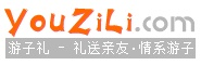 """Youzili is a global overseas Chinese to provide """"overseas Chinese relatives and send gift to china"""" professional express online web site.  youzili  website was founded in 2006. After all these years of operation has become one of the world's most professional overseas Chinese gift website,  youzili overseas Chinese customer base has throughout North America, Europe, Australia, Asia, etc more than fifty countries, delivered nearly 100000 gift to china`s  friends and relatives,"""