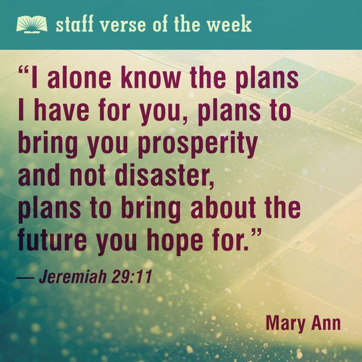 Bible Quotes About Life: 23 Best Staff Verse Of The Week Images On Pinterest