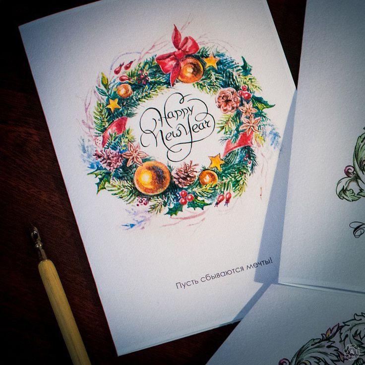 Акварель открытки с новым годом, картинках
