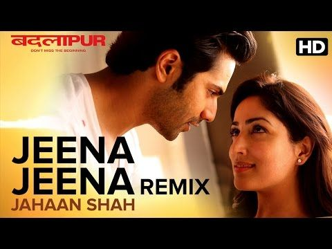 Jeena Jeena Lyrics - Badlapur (2015) | Atif Aslam - Lyrics | Hindi Songs | New Songs | Old Songs