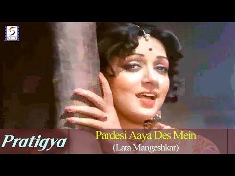YouTube | Dance Masti    | Lata mangeshkar, Hema malini