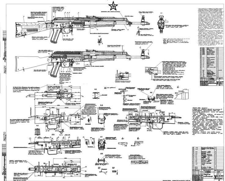 17 Best Images About Diagramas De Armas On Pinterest M4