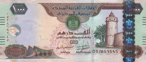 united_arab_emirates_cba_1000_dirhams_2015.00.00_b243a_pnl_052_869645_f.jpg (480×205)