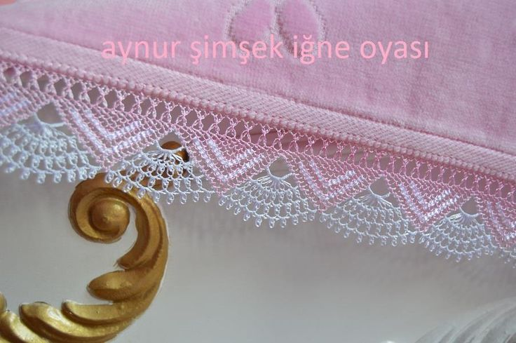 Şifanur...lots of unbelievably OUTSTANDING examples of oya and needle lace at this link