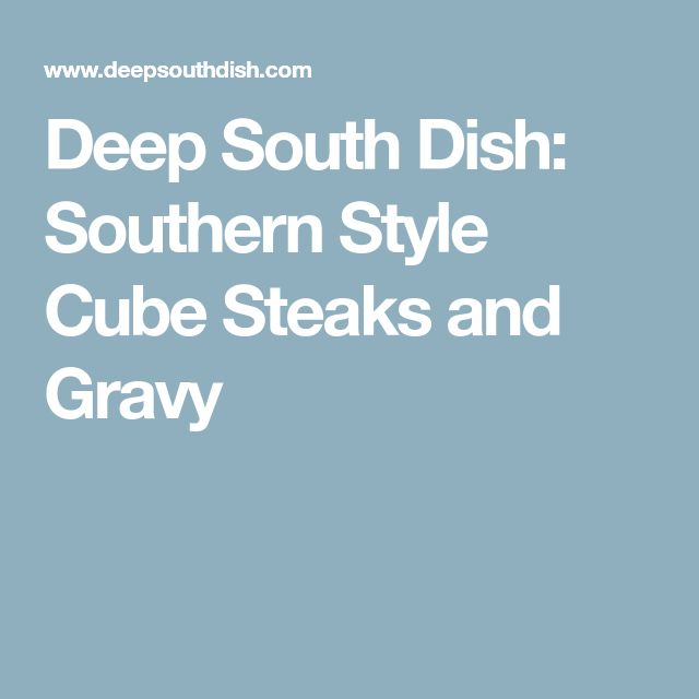 Deep South Dish: Southern Style Cube Steaks and Gravy