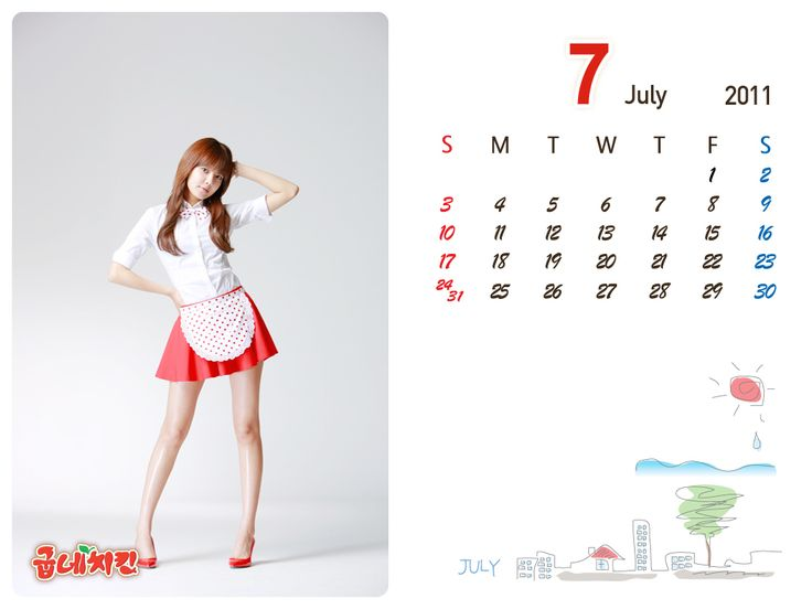 Snsd sooyoung calendar 2011 7th of July💕