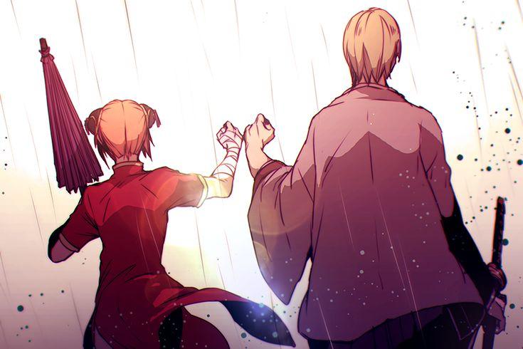 Okita & Kagura