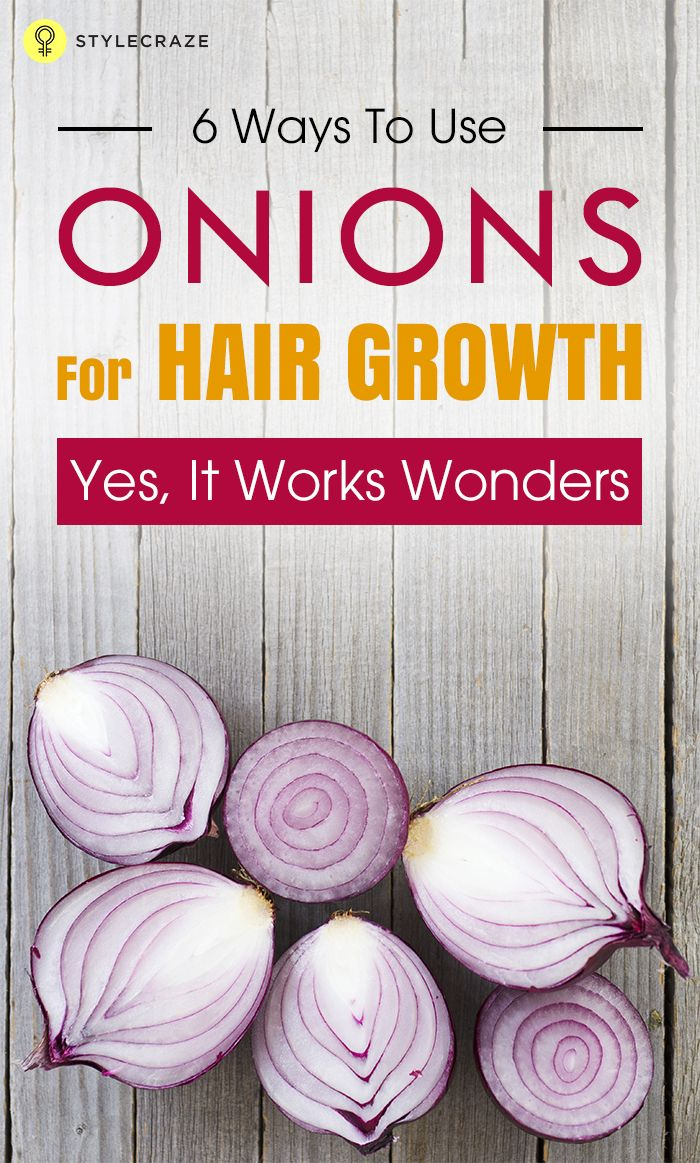 If you are seeking a surefire way to achieve hair growth, there is one ingredient that has lain unconsidered and overlooked – the humble onion. To know the why and how, read on! Here are six amazing ways of using onions for hair growth:  #Hairgrowth