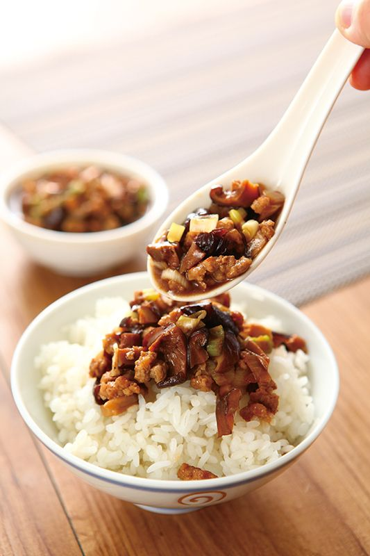 82 best flavours of taiwan images on pinterest asian food recipes mushroom minced pork rice taiwanese food forumfinder Gallery