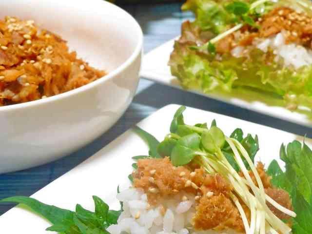 ツナ味噌の包みご飯の画像