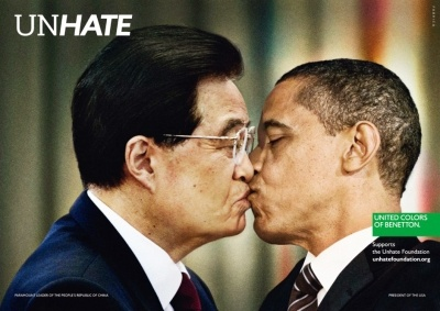 """Benetton went going for shock value in this controversial ad push, which showed major world leaders, including Barack Obama, Hu Jintao and Benjamin Netanyahu, kissing. """"Unhate"""" won a Grand Prix in the Press category at Cannes 2012 -- and for sheer bold-faced audacity, came out a winner in our Best of 2012 countdown. - Creativity Online"""