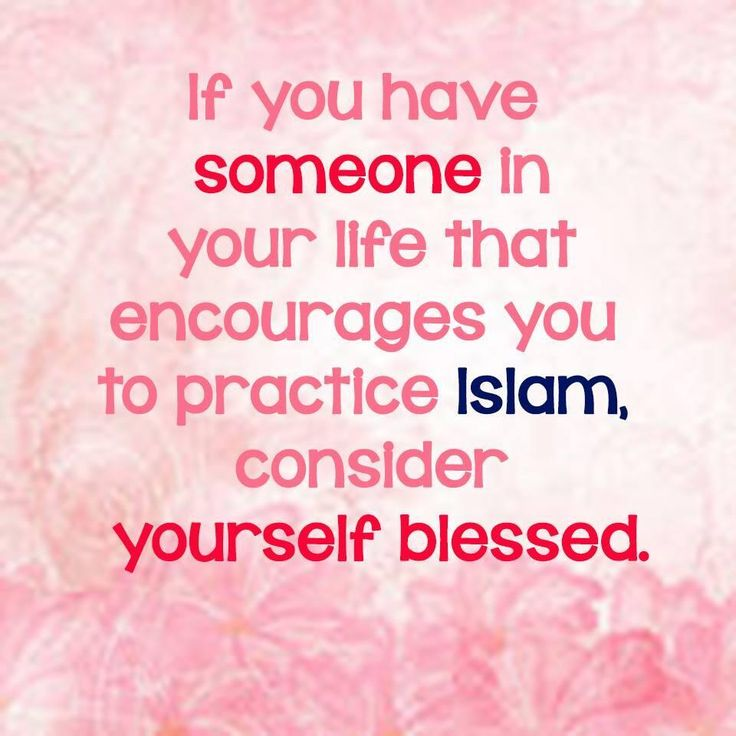 Best Islamic Quotes About Fiance: Best 20+ Stop It Ideas On Pinterest