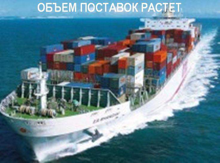 ОБЪЕМ ПОСТАВОК НОВЫХ КОНТЕЙНЕРОВОЗОВ ПРОДОЛЖИТ РАСТИ 2017 ГОДУ  Мировой флот пополнится в этом году новыми судами совокупной вместимостью 1,69 млн TEU, что более чем вдвое превысит емкость утилизированных судов, сообщает American Shipper со ссылкой на прогнозы Alphaliner, сообщает ТАСС. По оценкам аналитика, 78% нового тоннажа придется на суда вместимостью более 10 тыс. TEU. Утилизация, прогнозируемая на текущий год, может составить порядка 750 тыс. TEU, т.е. выше рекордных 655 тыс. TEU…