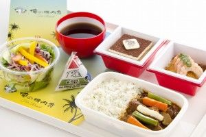 JAL に「俺の」機内食が登場!