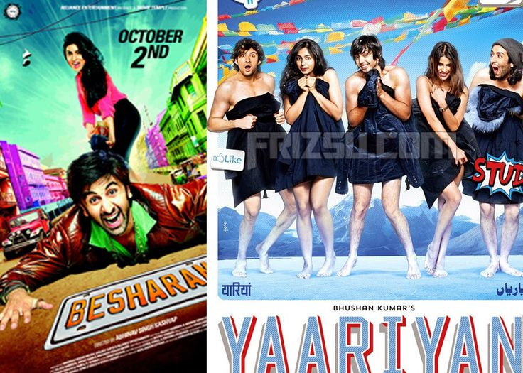 Watch unlimited Indian latest movies on rental basis comfortably from your place. Unlimited #IndianMovies are available in HD quality at #Frizsu online #DVD rental store in #USA.  Register Today : https://frizsu.com/users/register