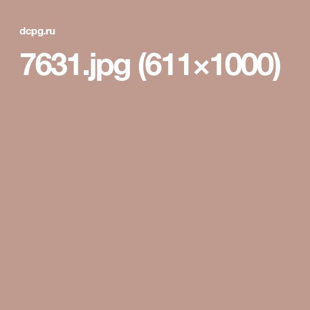 7631.jpg (611×1000)