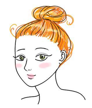 les 191 meilleures images du tableau coiffure sur pinterest cheveux roux couleurs de cheveux. Black Bedroom Furniture Sets. Home Design Ideas