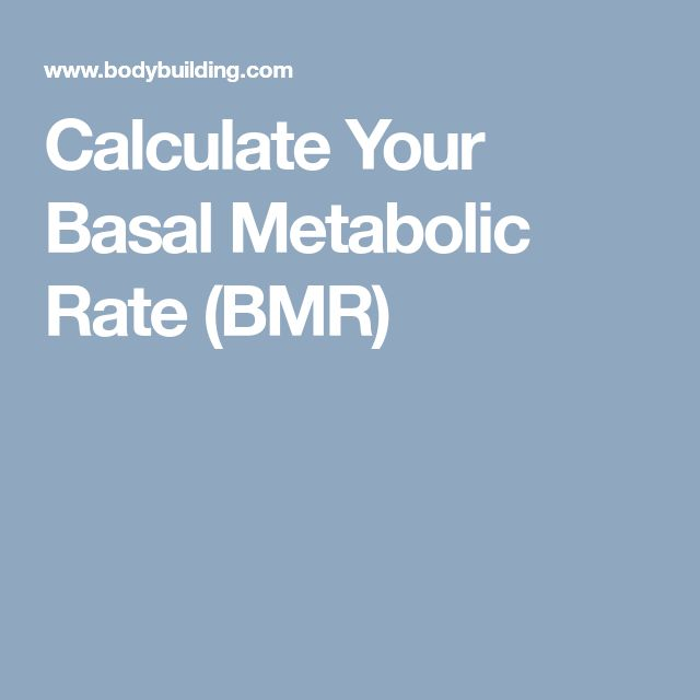 Calculate Your Basal Metabolic Rate (BMR)