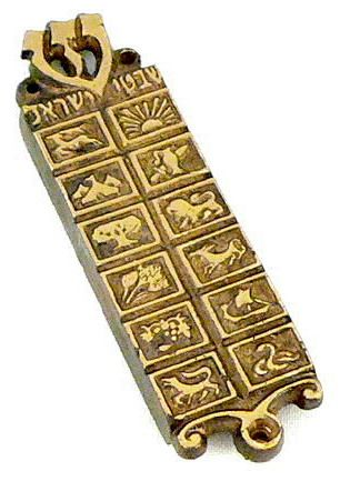 Antique rare brass jewish mezuzah case made in israel 1960s with symbols and names of the