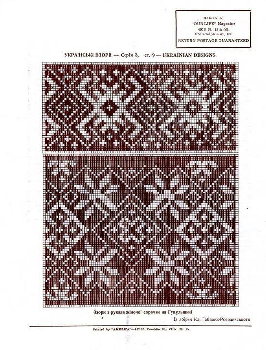 424 best folk patterns images on Pinterest | Strickvorlage ...