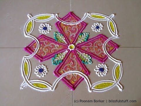 Easy and small 7 by 4 dots rangoli | Creative rangoli designs by Poonam Borkar - YouTube