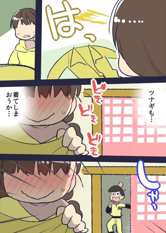 Osomatsu-san- Jyushimatsu and girl 3/4 #Anime「♡」