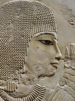 ancient cultures AND Egyptian Eighteenth Dynasty Search Results