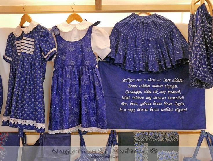 Kékfestő Múzeum - Pápa - Dunántúl - Hungary fotó Bagyinszki Zoltán