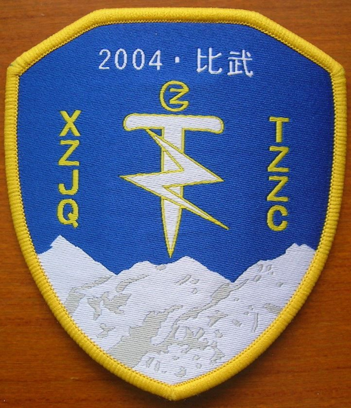 2004's China PLA Tibet Military Region Special Forces Scout Contest Patch