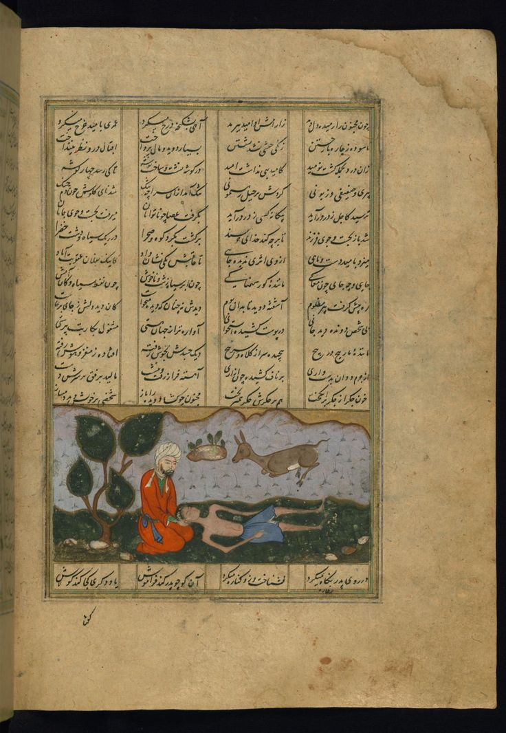 Majnun's Father Visits his Son in the Wilderness