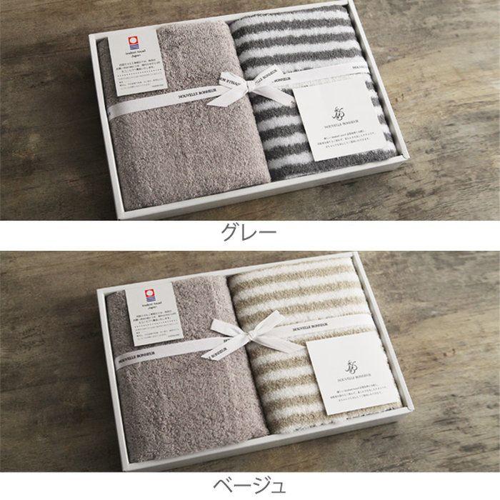 NOUVELLEBONHEUR今治タオルギフトボックス(フェイスタオル×2)/ヌヴェル・ボヌール