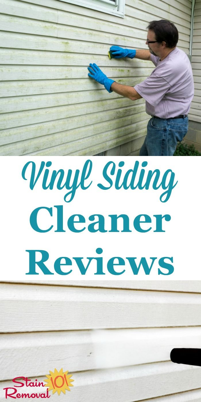 Best Cleaner For Vinyl Siding Reviews And Ratings For You Vinyl Siding Cleaning Vinyl Siding Clean House