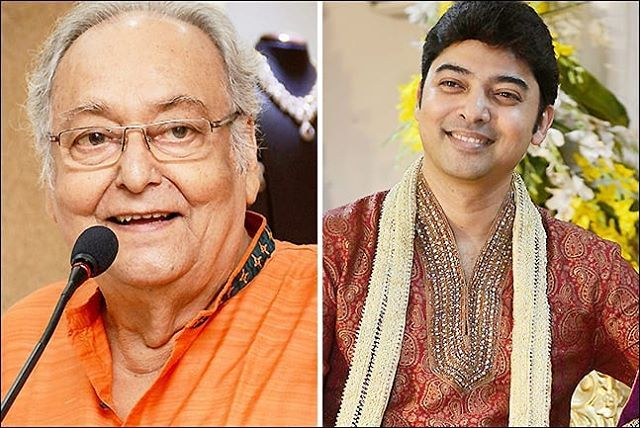 Soumitra Chatterjee and Bhaskar Chattopadhyay will be seen as father-son for the third time. #soumitrachatterjee #soumitrachatterjee #dhallywood #dhallywoodworld #dhallywoodactor #dhallywoodnews #dhallywoodactress #bangladeshi #bangladeshigirl #bangladeshiactor #bangladeshfilmindustry