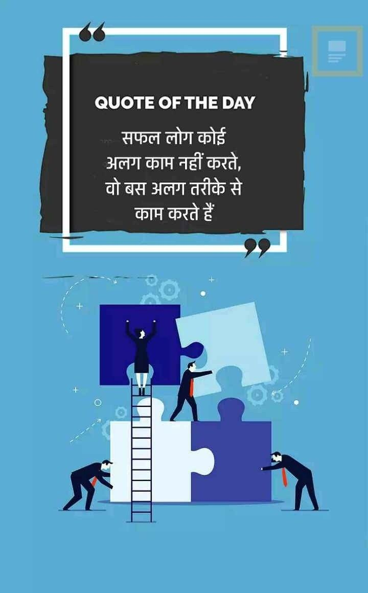 Hindi Quotes By Mohd Arashad On Motivational Quotes