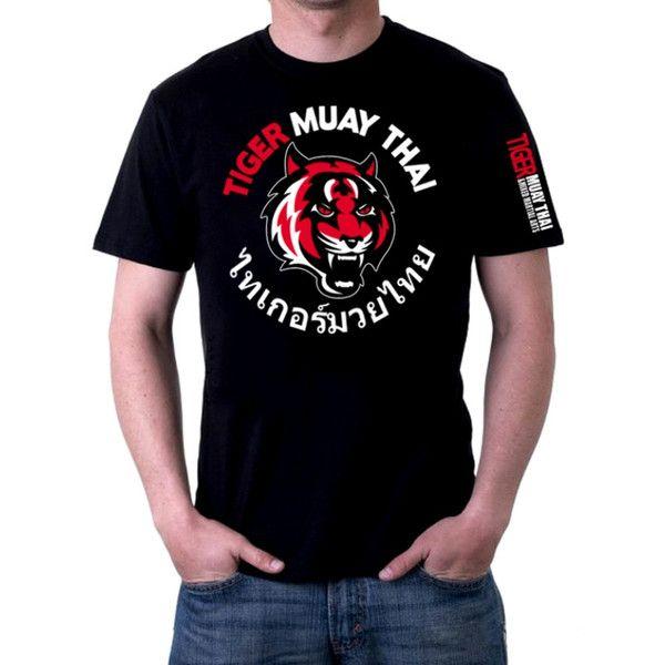 Fantástica Camiseta MMA 100% Algodón Envío: 7-14 días  Precio IVA Incluido