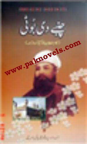 historical romance books free  pdf