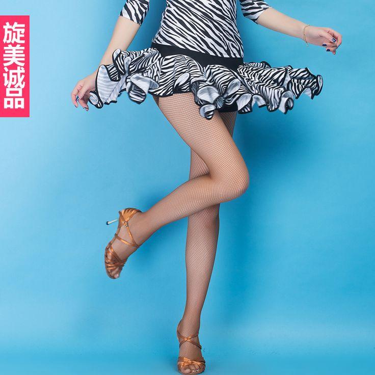Современные бальные для взрослых зебра печати сексуальный латинский танец короткая юбка для женщин/женщины/девочки, новая мода носить костюм производительности QB1102